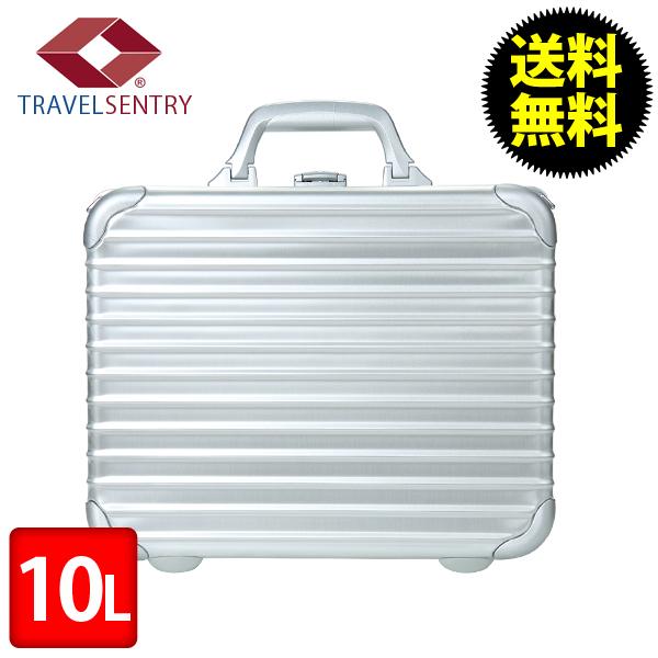 RIMOWA リモワ ATTACHE 909.08 90908 アタッシュ Notebook S ノートブック ビジネスバッグ シルバー 10L