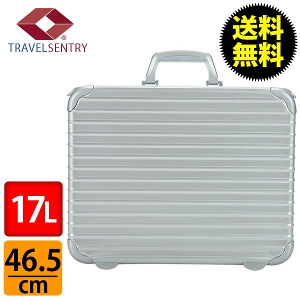 RIMOWA リモワ ATTACHE 908.12 90812 アタッシュケース Attache Case パソコンバッグ ビジネスバッグ シルバー 17L