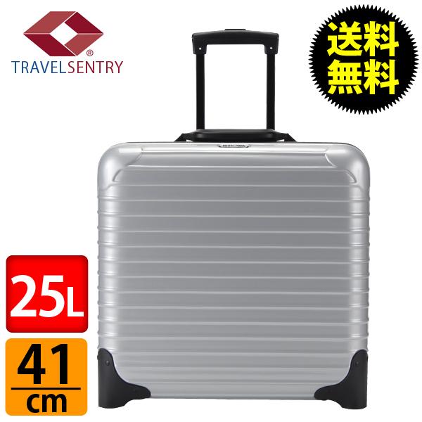RIMOWA リモワ SALSA サルサ 843.40 84340 Business Trolley ビジネストローリー スーツケース キャリーバッグ シルバー 25L (810.40.42.2)