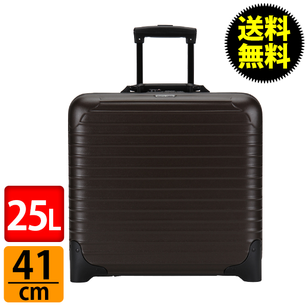 RIMOWA リモワ 810.40.38.2 サルサ SALSA ジネストロリーBusiness Trolley matte bronze マットブロンズ スーツケース