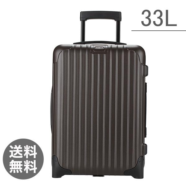 RIMOWA ������ 810.52.38.2 �T���T SALSA ���r���g�����[Cabin Trolley IATA matte bronze �}�b�g�u�����Y �X�[�c�P�[�X