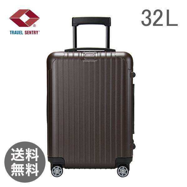 RIMOWA リモワ 810.52.38.4 ルサ SALSA ャビン 4輪Cabin MultiWheel IATA matte bronze マットブロンズ スーツケース 32L