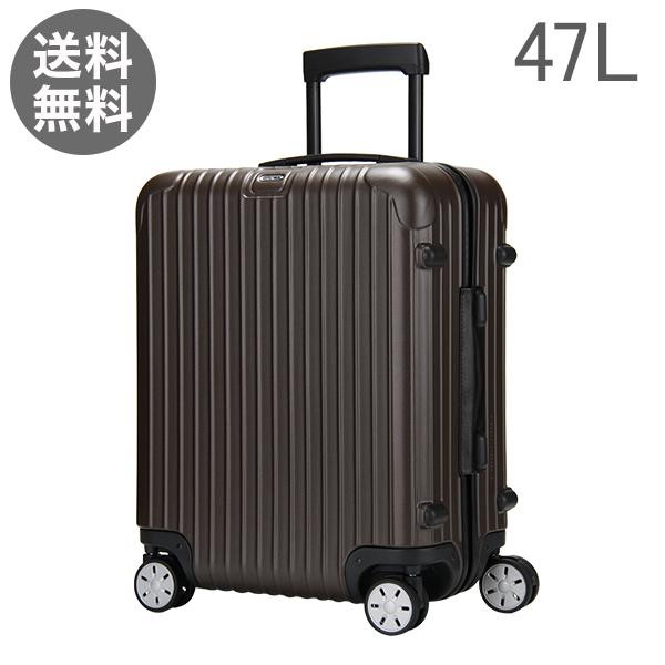 リモワ RIMOWA サルサ 810.56.38.4 スーツケース 4輪 47L キャビンマルチホイール マットブロンズ SALSA キャリーケース