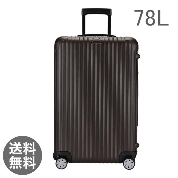 リモワ サルサ 4輪MultiWheel スーツケース マットブロンズ 78L 810.70.38.4 RIMOWA SALSA matte bronze