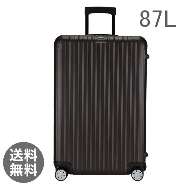 RIMOWA リモワ 810.73.38.4 ルサ SALSA 輪MultiWheel matte bronze マットブロンズ スーツケース87L