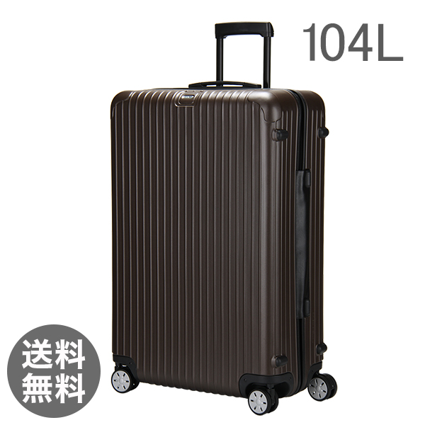 RIMOWA リモワ 810.77.38.4 ルサ SALSA 輪MultiWheel matte bronze マットブロンズ スーツケース