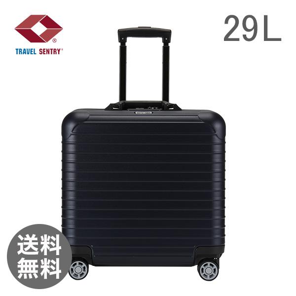 RIMOWA ������ SALSA �T���T 810.40.39.4 �r�W�l�X�}���`�z�C�[�� matte blue �}�b�g�u���[ Business MultiWheel 29L