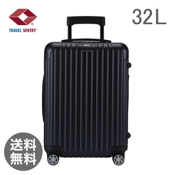 RIMOWA ������ SALSA �T���T 810.52.39.4 �L���r���}���`�z�C�[���@�C�A�^ matte blue �}�b�g�u���[ Cabin MultiWheel IATA 32L