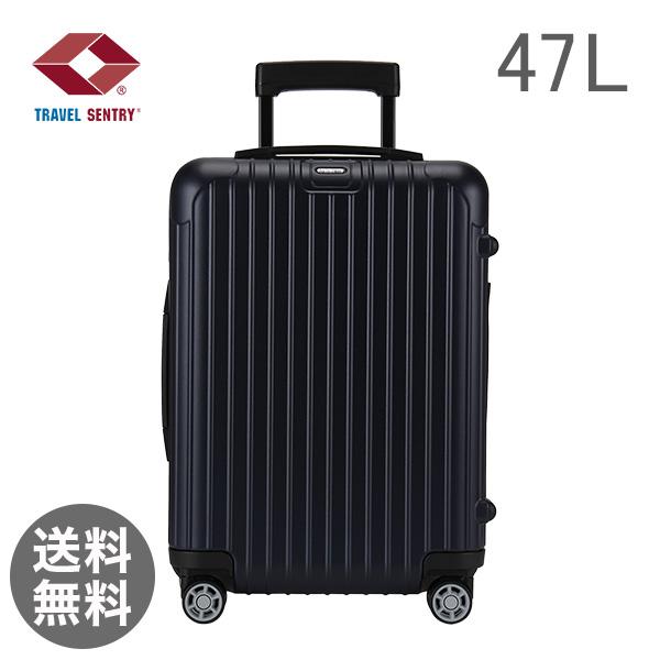 RIMOWA ������ SALSA �T���T 810.56.39.4 �L���r���}���`�z�C�[�� matte blue �}�b�g�u���[ Cabin MultiWheel ��47L