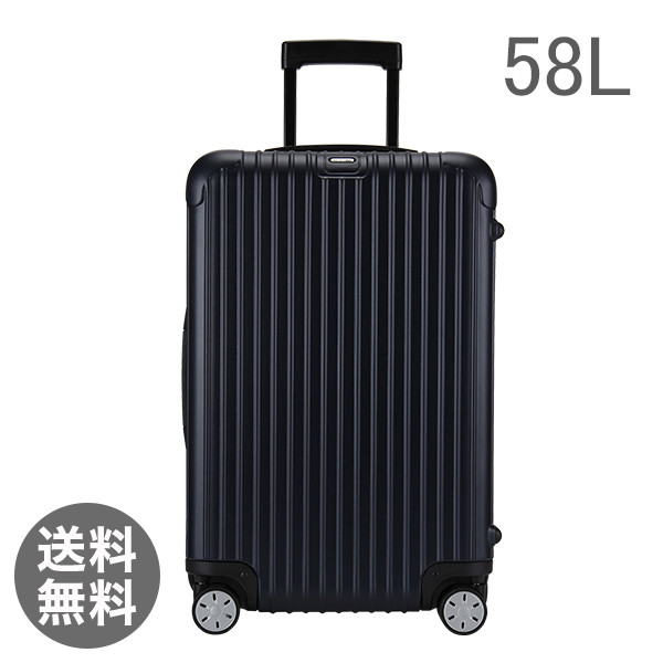 RIMOWA ������ SALSA �T���T 810.63.39.4 �}���`�C�[�� matte blue �}�b�g�u���[ MultiWheel 58L