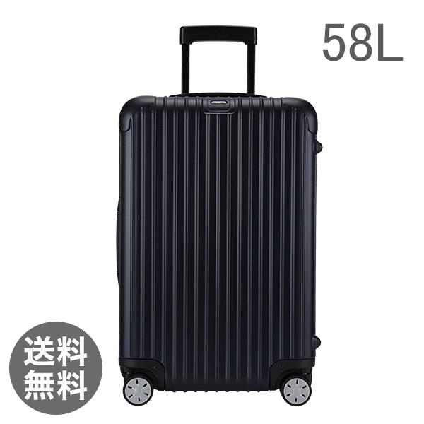 RIMOWA リモワ SALSA サルサ 810.63.39.4 マルチイール matte blue マットブルー MultiWheel 58L