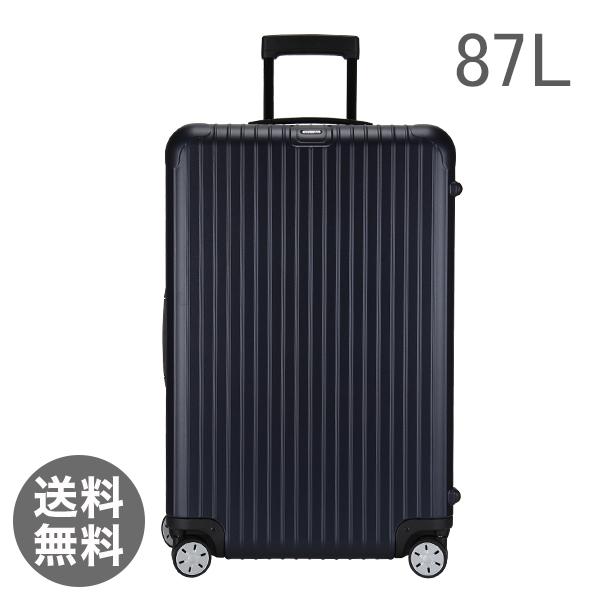 RIMOWA リモワ 810.73.39.4 ルサ SALSA 輪MultiWheel matte blue マットブルー スーツケース87L