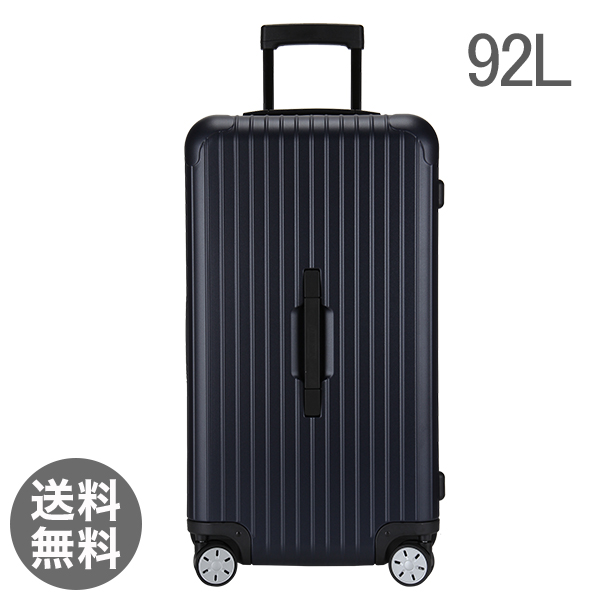 RIMOWA リモワ 810.75.39.4 ルサ SALSA ポーツ 4輪Sport MultiWheel 75 matte blue マットブルー スーツケース