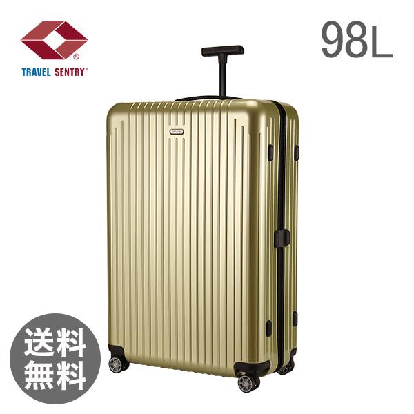 RIMOWA リモワ Salsa Air サルサエアー MultiWheel マルチホイール lime green ライムグリーン スーツケース キャリーバッグ (820.77.36.4)