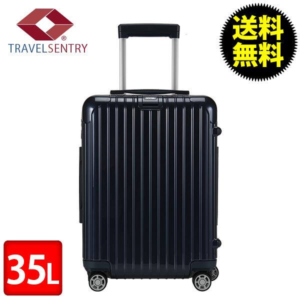 RIMOWA ������ SALSA Deluxe �T���T�f���b�N�X 830.52.12.4 �L���r���}���`�z�C�[�� blue �u���[ Cabin MultiWheel IATA 52L