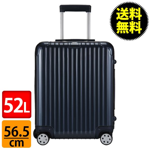 RIMOWA リモワ 830.56.12.4 ルサデラックス SALSA eluxe キャビン 4輪Cabin MultiWheel blue ブルー スーツケース
