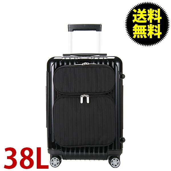 RIMOWA リモワ SALSA HYBRID サルサハイブリッド 38L Black ブラック 84052504/86052 4輪 スーツケース