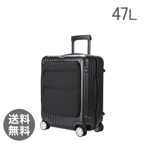 RIMOWA リモワ ボレロ キャビンマルチホイール 47L マットブラック 865.56.32.4 スーツケース ビジネス