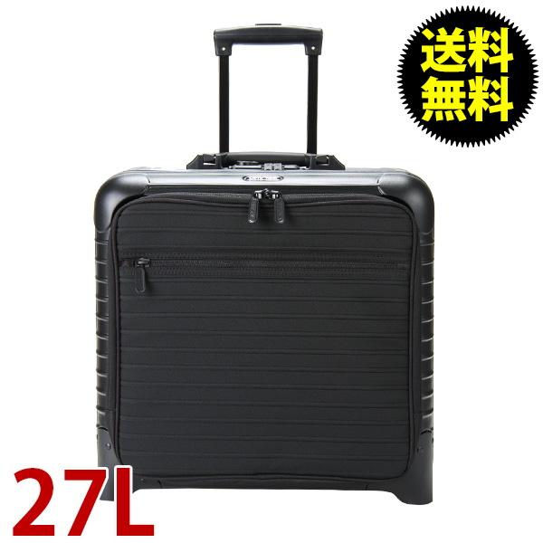 RIMOWA リモワ ボレロ ビジネストロリー 27L マットブラック 865.40.32.2 スーツケース ビジネス