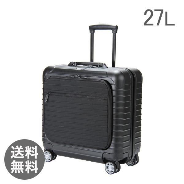 RIMOWA リモワ ボレロ ビ ジネスマルチホイール 27L マットブラック 865.40.32.4 スーツケース ビジネス