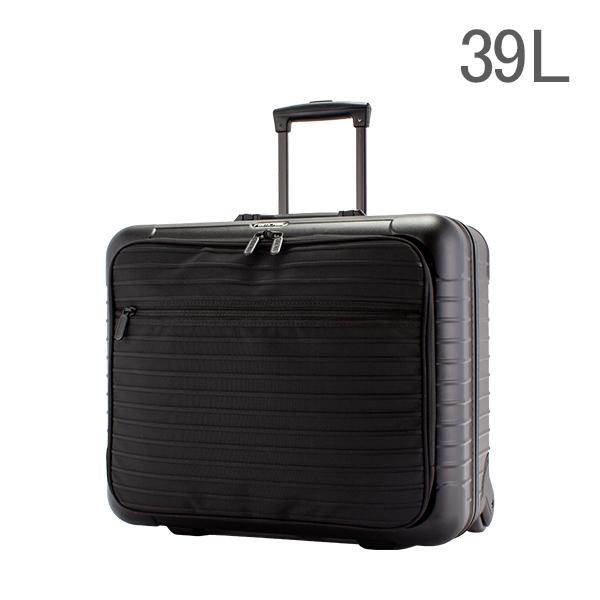 RIMOWA リモワ ボレロ ビジネストロリー 39L マットブラック 865.50.32.2 スーツケース ビジネス