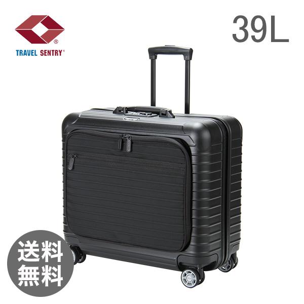RIMOWA リモワ ボレロ ビジネスマルチホイール 39L マットブラック 865.50.32.4 スーツケース ビジネス