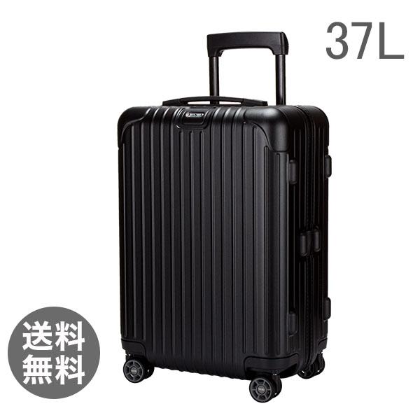 RIMOWA サルサ 37L 4輪 810.53.32.4 キャビンマルチホイール キャリーバッグ マットブラック SALSA Cabin MultiWheel Matte Black スーツケース