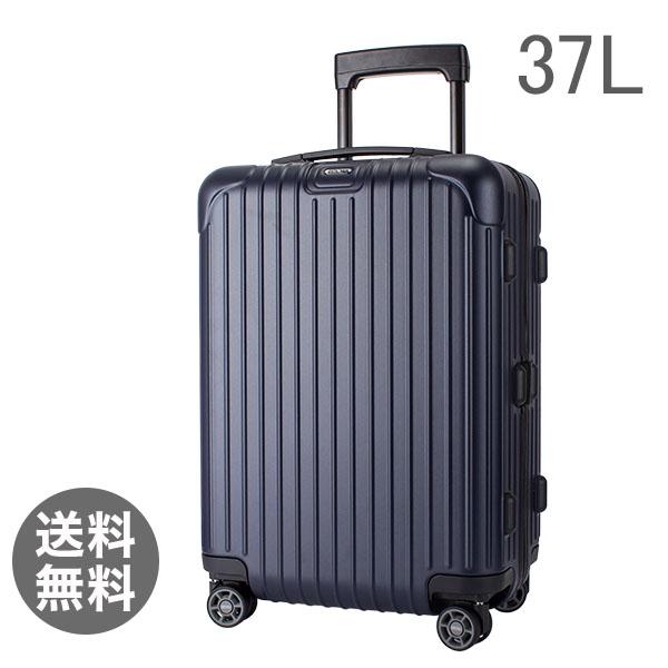 リモワサルサ 37L 4輪 810.53.39.4 キャビンマルチホイール キャリーバッグ マットブルー SALSA Cabin MultiWheel matte blue スーツケース