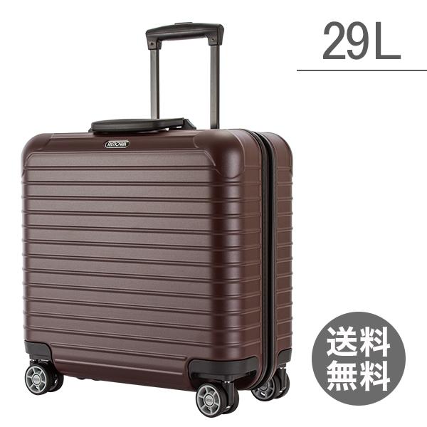 RIMOWA リモワ スーツケース サルサ ビジネス マルチウィール 29L カルモナレッド 810.40.14.4 キャリー