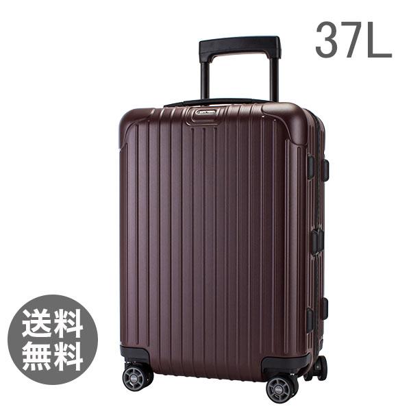 リモワ RIMOWA サルサ 37L 4輪 810.53.14.4 キャビンマルチホイール キャリーバッグ カルモナレッド SALSA スーツケース