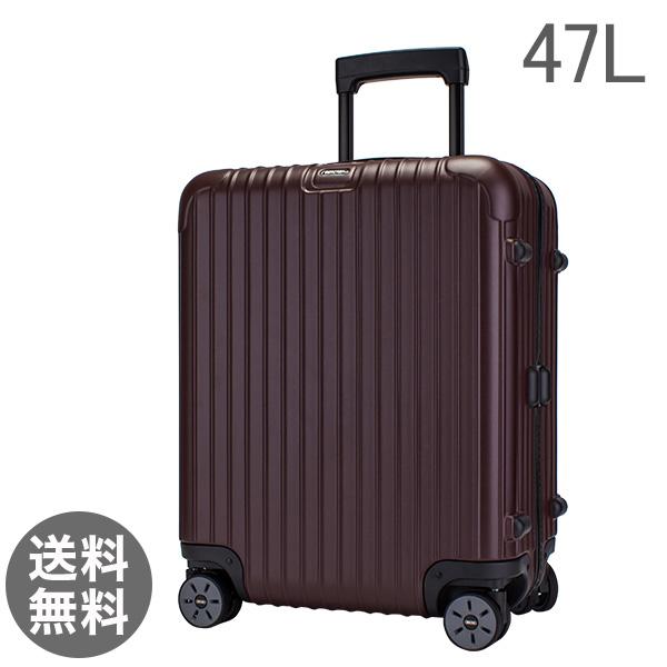 リモワ サルサ 軽量 47L 4輪 マルチウィール スーツケース 810.56.14.4 マットカルモナレッド SALSA MultiWheel matte carmona red キャリーバッグ