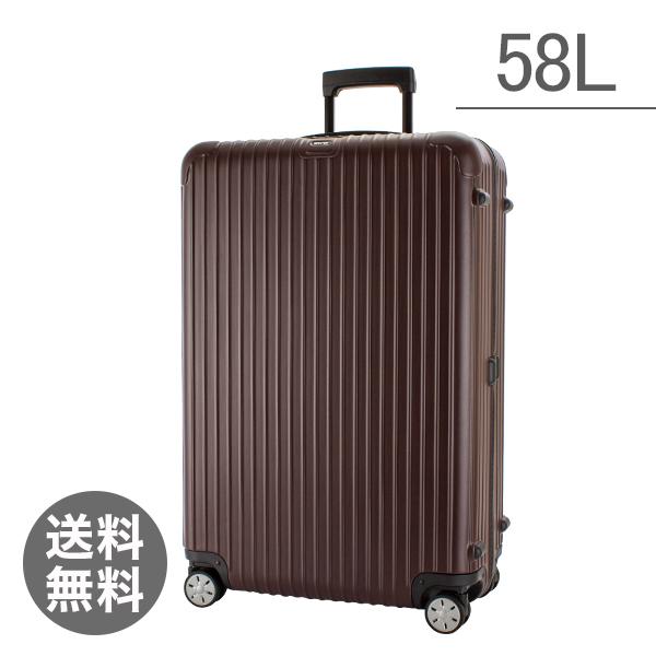 RIMOWA リモワ スーツケース 58L サルサ マルチウィール 810.63.14.4 カルモナレッド キャリーバッグ 旅行