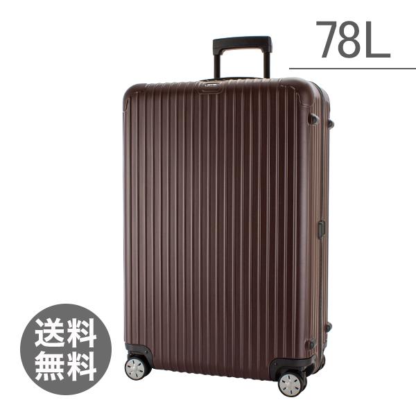 RIMOWA リモワ スーツケース 78L サルサ マルチウィール 810.70.14.4 カルモナレッド キャリーバッグ 旅行