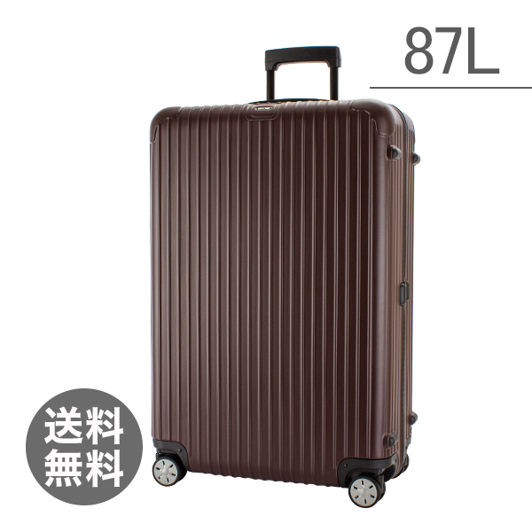 RIMOWA リモワ スーツケース 87L サルサ マルチウィール 810.73.14.4 カルモナレッド キャリーバッグ 旅行