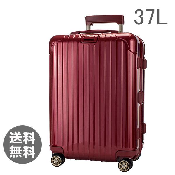 リモワ RIMOWA サルサ デラックス 37L 4輪 830.53.53.4 キャビンマルチホイール キャリーバッグ オリエンタルレッド SALSA スーツケース