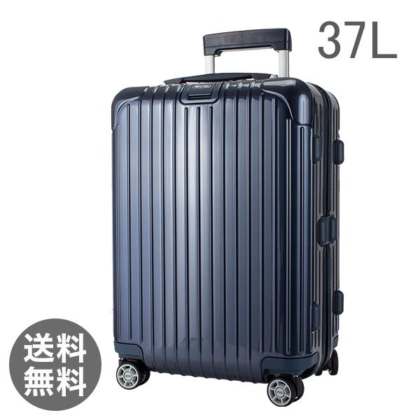 リモワサルサ デラックス 37L 4輪 830.53.12.4 キャビンマルチホイール キャリーバッグ ブルー SALSA Deluxe Cabin MultiWheel blue スーツケース