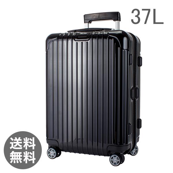 リモワ サルサ デラックス 37L 4輪 830.53.50.4 キャビンマルチホイール キャリーバッグ ブラック SALSA Deluxe Cabin MultiWheel Black スーツケース