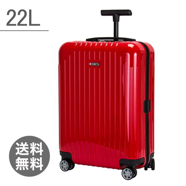RIMOWA リモワ スーツケース 22L サルサエアー ミニ マルチウィール 820.42.46.4 ガーズレッド 旅行