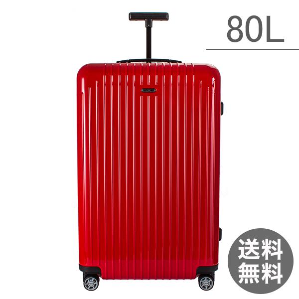 RIMOWA リモワ スーツケース サルサエアー マルチウィール ガーズレッド 80L 820.70.46.4 旅行 マルチホイール