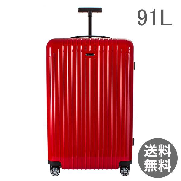RIMOWA リモワ スーツケース サルサエアー マルチウィール ガーズレッド 91L 820.73.46.4 旅行 マルチホイール