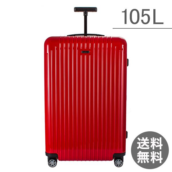 RIMOWA リモワ スーツケース サルサエアー マルチウィール 105L ガーズレッド 820.77.46.4 キャリーバッグ