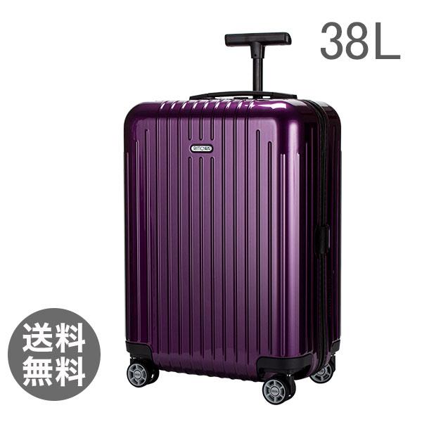 リモワ RIMOWA サルサエアー 38L 4輪 820.53.22.4 キャビンマルチホイール キャリーバッグ ウルトラバイオレット Salsa Air スーツケース