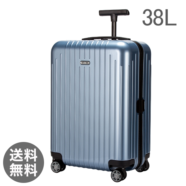 リモワ RIMOWA サルサエアー 38L 4輪 820.53.78.4 キャビンマルチホイール キャリーバッグ アイスブルー Salsa Air Cabin MultiWheel スーツケース