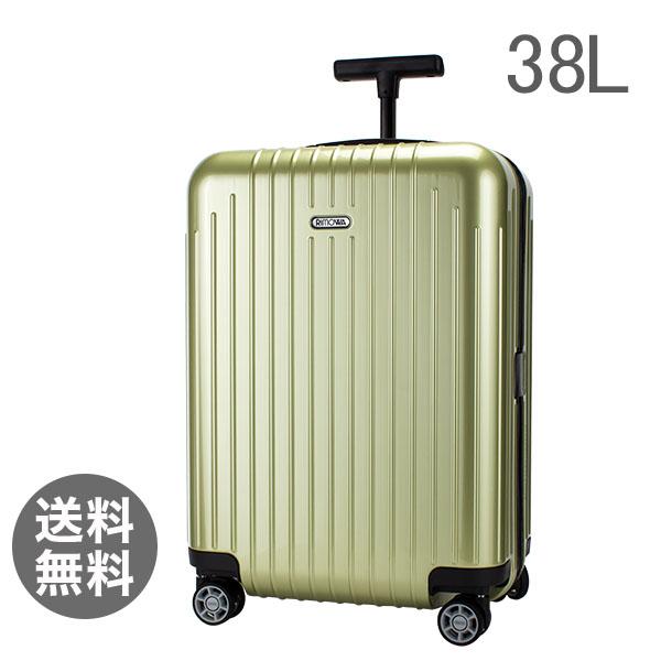 リモワ RIMOWA サルサエアー 38L 4輪 820.53.36.4 キャビンマルチホイール キャリーバッグ ライムグリーン Salsa Air スーツケース