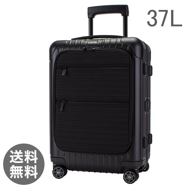 リモワ 37L 4輪 キャビン マルチホイール 865.53.32.4 マットブラック Bolero スーツケース キャリーケース