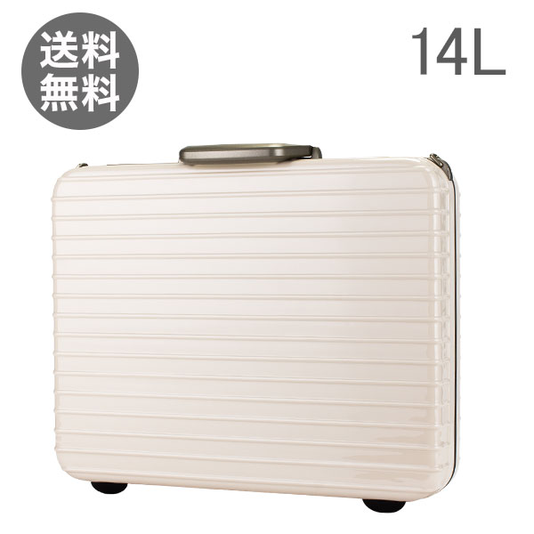 リモワ Rimowa リンボ ノートブック 14L アタッシュケース ブリーフケース 881.09.13.0 クリームホワイト Limbo 機内持込 スーツケース