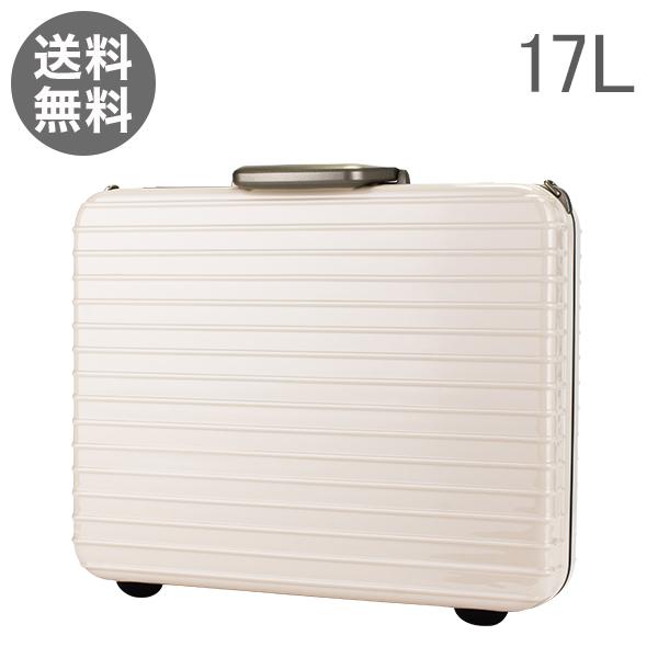 リモワ Rimowa リンボ アタッシェケース 17L アタッシュケース ブリーフケース 881.12.13.0 クリームホワイト 機内持込 スーツケース