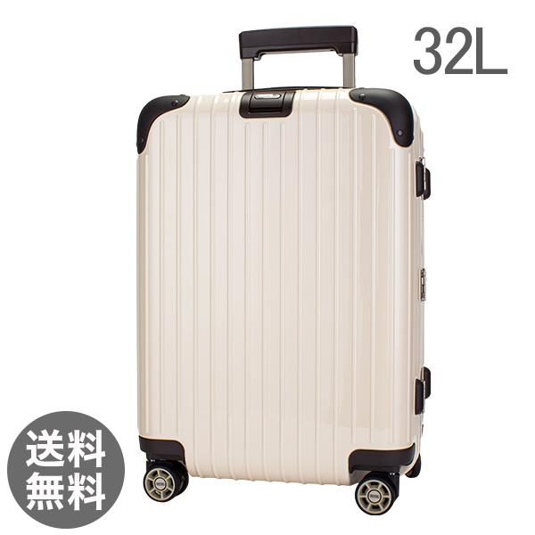 リモワ Rimowa リンボ 32L 4輪 キャビンマルチホイール スーツケース 881.52.13.4 ホワイト Limbo Cabin MultiWheel キャリーバッグ