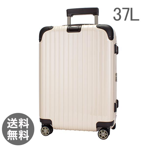 リモワ Rimowa リンボ 37L 4輪 キャビンマルチホイール スーツケース 881.53.13.4 ホワイト Limbo Cabin MultiWheel キャリーバッグ