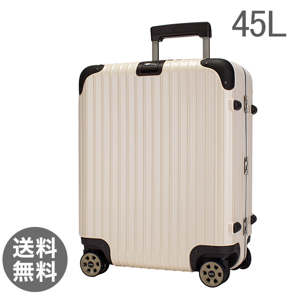 リモワ Rimowa リンボ 45L 4輪 マルチウィール スーツケース 881.56.13.4 クリームホワイト Limbo MultiWheel White キャリーバッグ